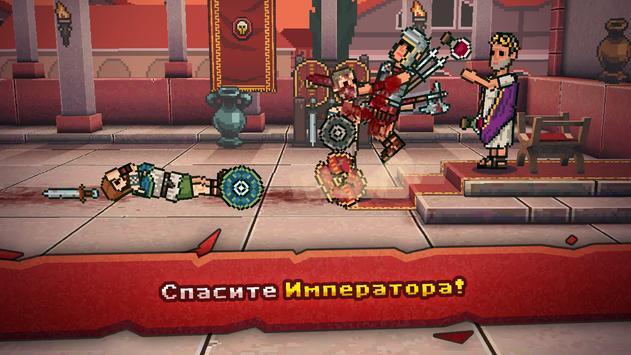 Gladihoppers скриншот 2
