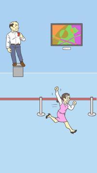 Skip work! -escape game screenshot 8