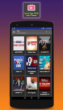World TV - Watch TV Live screenshot 3
