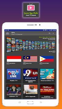World TV - Watch TV Live screenshot 5