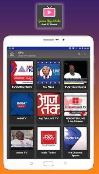 World TV - Watch TV Live screenshot 7
