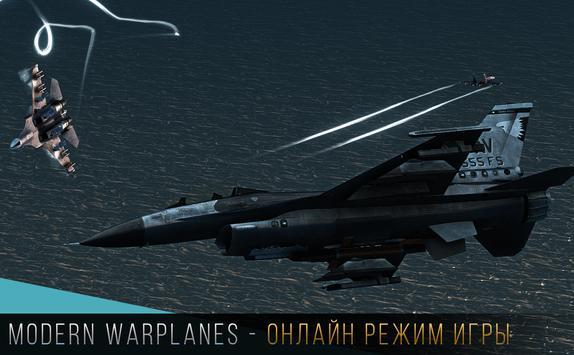 Modern Warplanes Ekran Görüntüsü 9