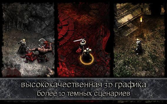 AnimA ARPG (2020) скриншот 4