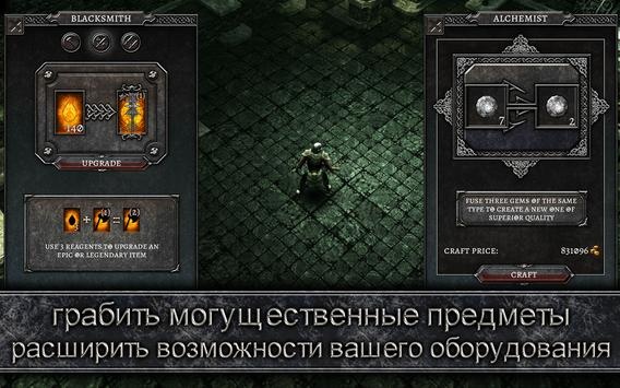 AnimA ARPG (2020) скриншот 6
