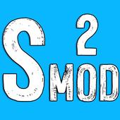 Sandbox Mod 2 icon