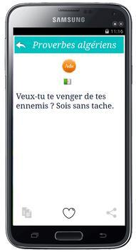 Proverbes du monde Ekran Görüntüsü 2