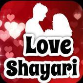 love shayari in hindishayari in Hindi2019 icon