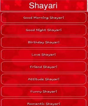 love shayari in hindishayari in Hindi2019 screenshot 4