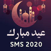 EiD Mubarak Wishes Sms And Poetry in Urdu icon