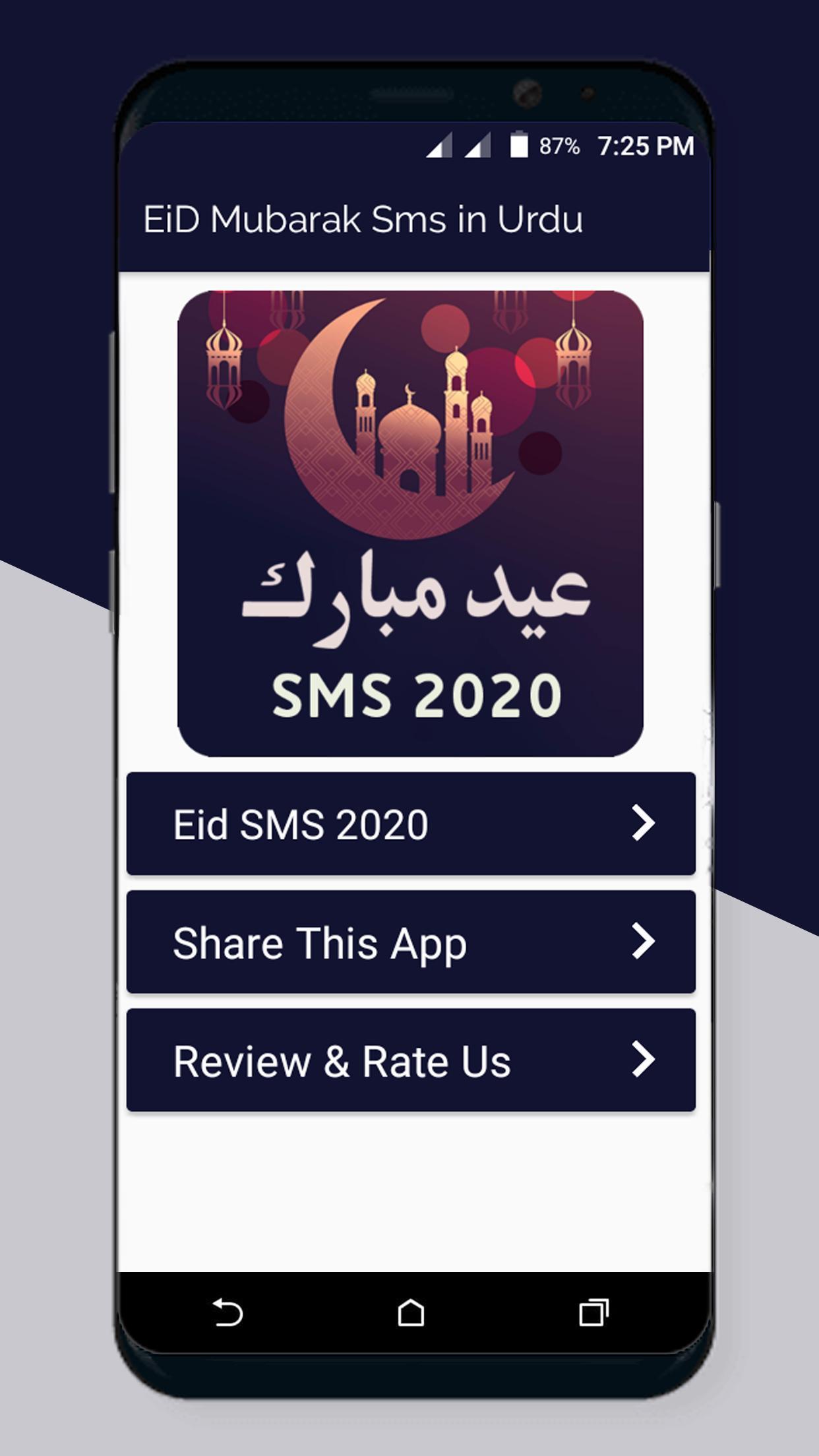 EiD Mubarak Wishes Sms And Poetry in Urdu poster