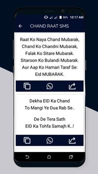 Eid Mubarak Sms Messages Status 2021 screenshot 2