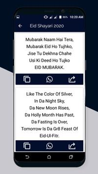 Eid Mubarak Sms Messages Status 2021 screenshot 3