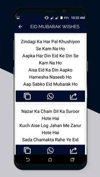 Eid Mubarak Sms Messages Status 2021 screenshot 4
