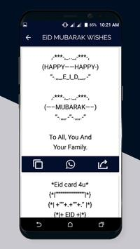 Eid Mubarak Sms Messages Status 2021 screenshot 5