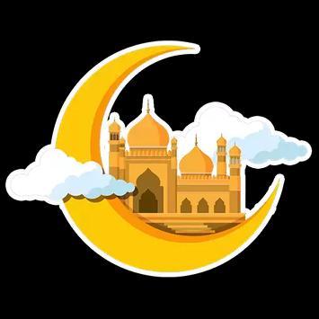 Eid Mubarak Stickers screenshot 1