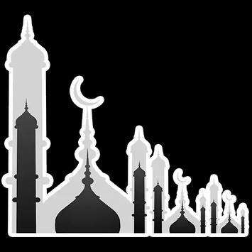 Eid Mubarak Stickers screenshot 2