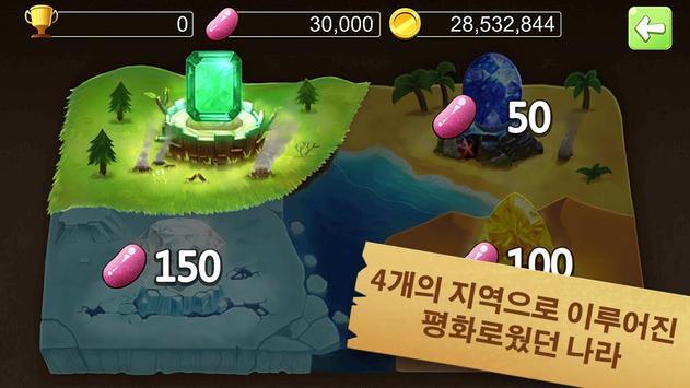슬라임팡(무료) screenshot 1