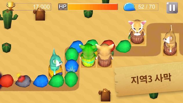 슬라임팡(무료) screenshot 4