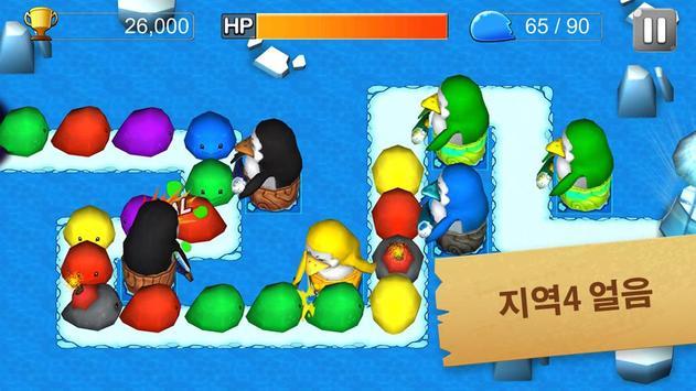 슬라임팡(무료) screenshot 5