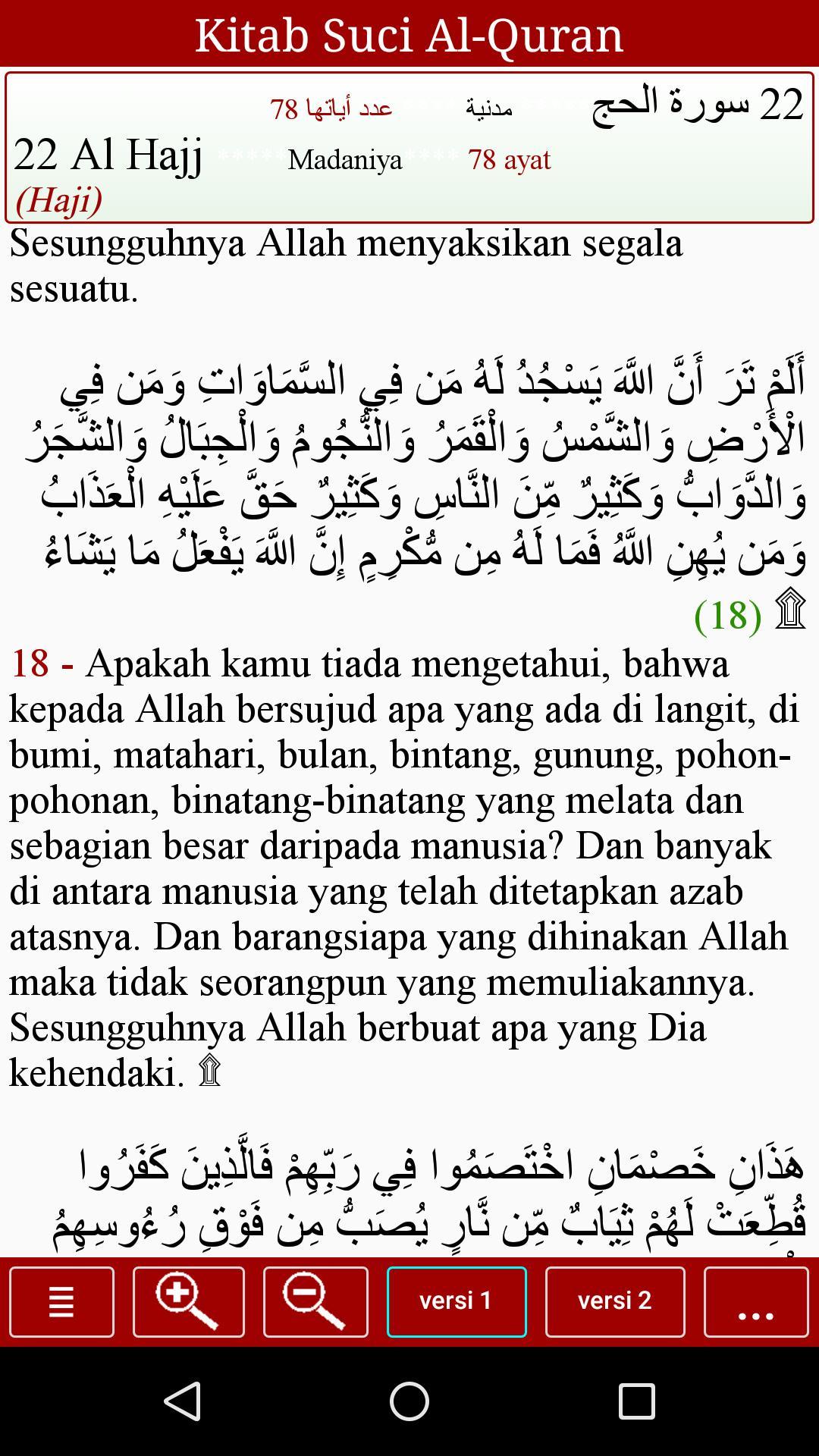 Download gratis worksheet beriman kepada kitab al quran | ebook anak.