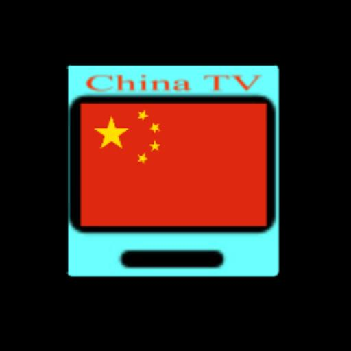 China Live TV for Android - APK Download