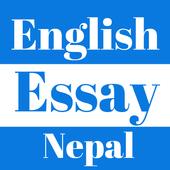 English Essay Nepal icon
