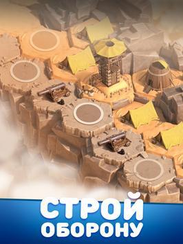Sky Battleship - Тотальная война кораблей скриншот 11