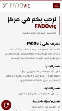 FADOvic screenshot 2