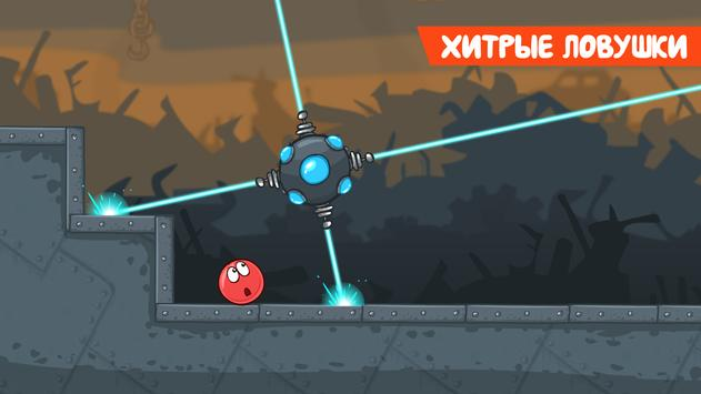 Red Ball 4 скриншот 12