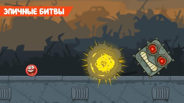 Red Ball 4 скриншот 13