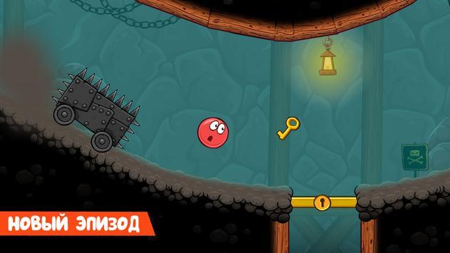Red Ball 4 скриншот 2