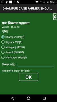 Dhampur Cane Farmer Enquiry System poster