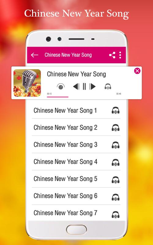 Chinese new year songs download | chinese new year songs mp3 free.