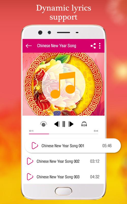 Chinese New Year Song For Android Apk Download