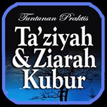Ziarah Kubur (Panduan) screenshot 1