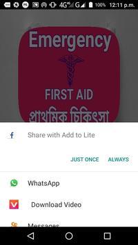 First aid in bengali - প্রাথমিক চিকিৎসা পদ্ধতি screenshot 4