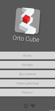 OrtoCube screenshot 1