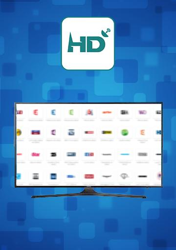 Free HD Streamz Broadcast Advice 2019 for Android - APK Download