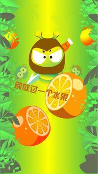 Voracious bug poster