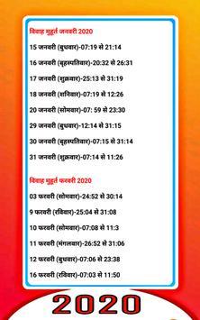 Hindu Calendar 2020 : 2020 Calendar screenshot 3