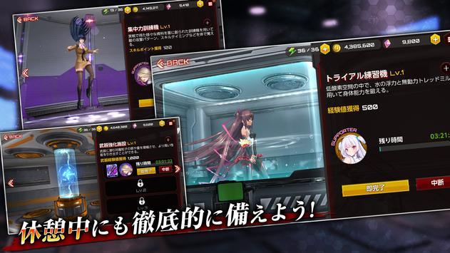 アクション対魔忍 imagem de tela 3
