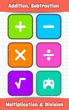 數學遊戲 截圖 17