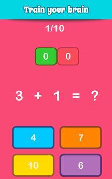 數學遊戲 截圖 3