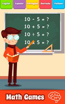 數學遊戲 截圖 8