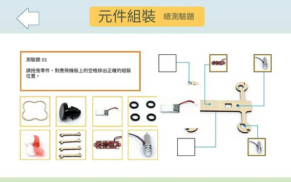 Robot Fly e-Lerning AR screenshot 3