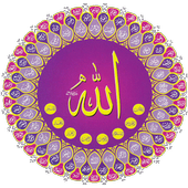 99 names of Allah with sound icon