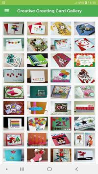 Creative Greeting Card Gallery Ideas screenshot 1