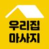 Massage At Home -massage,kor, korea home massage icon