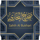 Sahih Al-bukhari English - صحيح البخاري icon