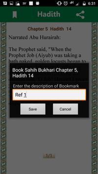 Sahih Al-bukhari English - صحيح البخاري screenshot 2